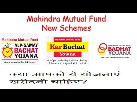3 New Schemes From Mahindra Mutual Fund ! Should you invest ??
