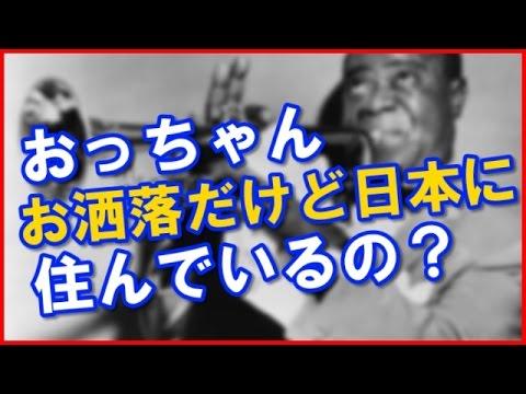 【日本好き 外国人】ダンディ親父は結構有名な米人ジャズ奏者、ユニクロとサンリオで家族のお土産を買ってると思うと和む。  【日本びいき ほっこりする話】