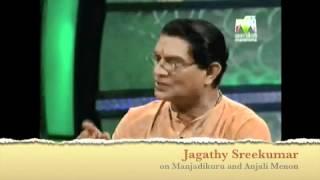 Video Jagathy Sreekumar on Manjadikuru and Anjali Menon download MP3, 3GP, MP4, WEBM, AVI, FLV Oktober 2017