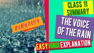 The Voice Of The Rain class 11 english summary in hindi easy explanation CBSE laburnum top summary