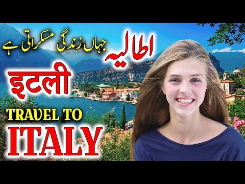 Travel To Italy | Full History And Documentary About Italy In Urdu & Hindi | اٹلی کی سیر