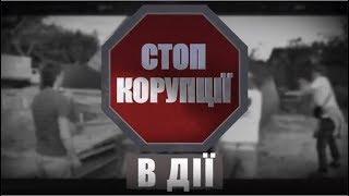 видео Прокуратура Київської області розпочала досудове розслідування щодо піщаних браконьєрів у Зазим'ї