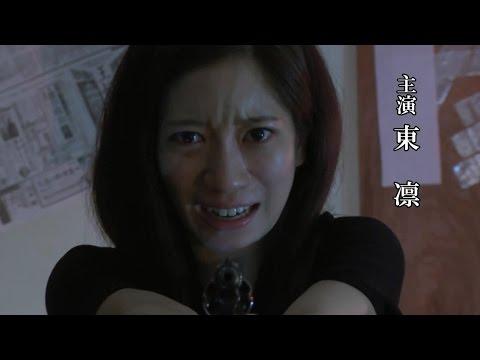 Vシネ女子独房刑務所予告 東凜 オールインエンタテインメント