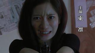 チャンネル登録よろしくお願いします。 刑務所の独房で目を覚ました玲子...