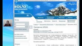 """Вебинар Конфигурирование приборов ИСО """"Орион""""  ч1"""
