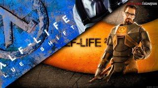Half-Life Blue Shift. Серия 3 [Дадим Ютюбу последний шанс] СТРИМ