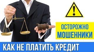 Антон Кашин, мошенник и трус .Мошенники в интернет в сфере юридических услуг(, 2017-01-22T12:23:48.000Z)