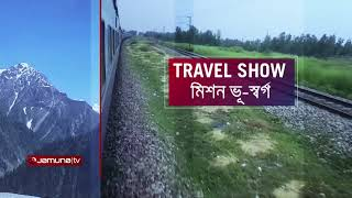 Dhaka To Kashmir Tour : 01