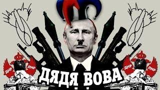 Портнов, Якименко, Лебедев и Пшонка требовали ввода армии для зачистки Евромайдана, - экс-главнокомандующий ВСУ - Цензор.НЕТ 7222