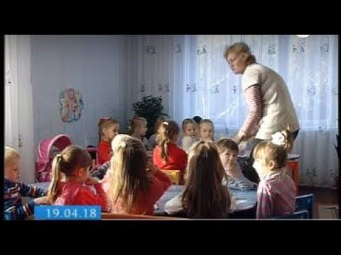 ТРК ВіККА: Черкаські депутати вирішили фінансово підсилити працівників ДНЗ