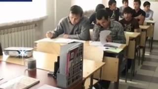 Мигрантов ждет экзамен по русскому языку(, 2012-11-20T11:47:18.000Z)