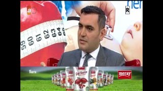 Doç.Dr. Bahadır Ege - Robotik Obezite Cerrahisi (ATV Avrupa)