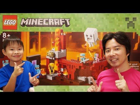 ミニ寸劇あり!新シリーズ4! LEGO MINECRAFT The Nether Fortress 21122 レゴ マインクラフト ネザー要塞