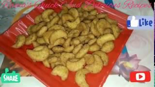 झट पट बनाएँ मसालेदार नमकीन काजू | Spicy Namkeen Kaaju