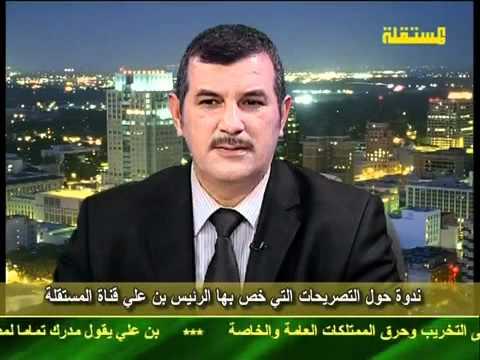 Déclaration de Ben Ali à la chaîne Al-Mustakilla de Hechmi Hamdi 12 01 2011