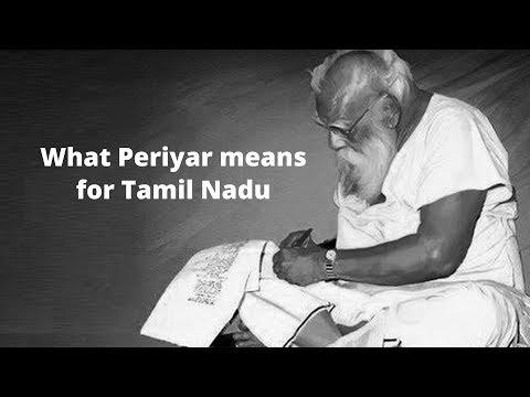 Importance Of Periyar In Tamil Nadu
