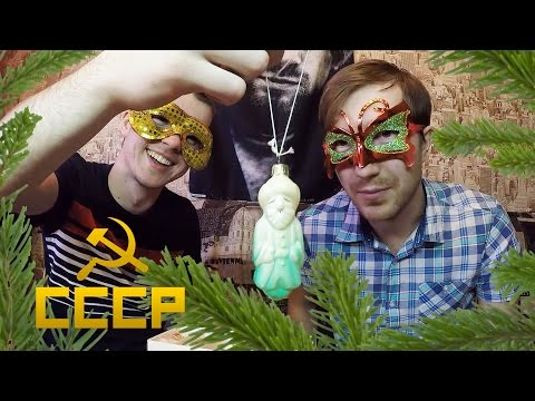 Cмотреть видео онлайн Елочные игрушки СССР