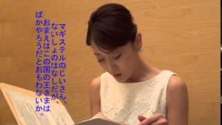 竹内由恵アナウンサーのプロデュースです。竹内アナウンサーが好きな新...