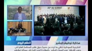 قناة الحرة: أيمن سلامة يعلق على النظام القضائي بجنوب أفريقيا وأزمة البشير والمحكمة الجنائية