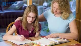 Современное образование. Домашнее обучение