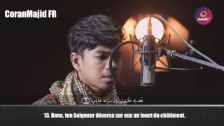 89.Sourate Al Fajr (L'aube) Muzammil HasbAllah مزمل حسبي الله  سورة الفجر