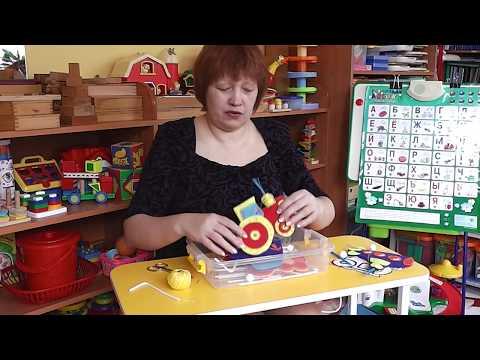 Игра-тренажёр для развития речевого дыхания, Баженова Е.А.