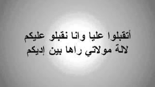 Jalal El Hamdaoui - Sehab L Baroud (Audio 06 - With Lyrics)