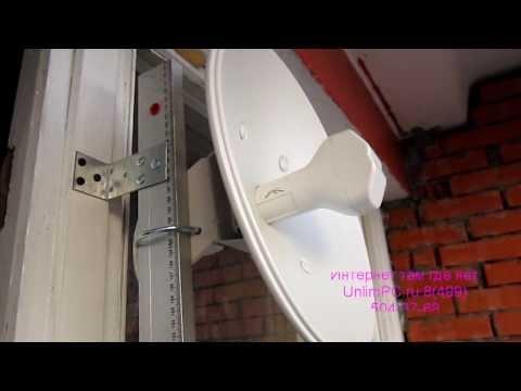 Простая самодельная Wi-Fi антенна своими руками 13