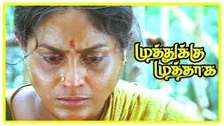 Muthukku Muthaga Emotional Scene | Saranya and Ilavarasu insulted | Saranya poisons her food