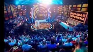 Музыкальное шоу - Большая перемена. НТВ (выпуск 02.12.2013)