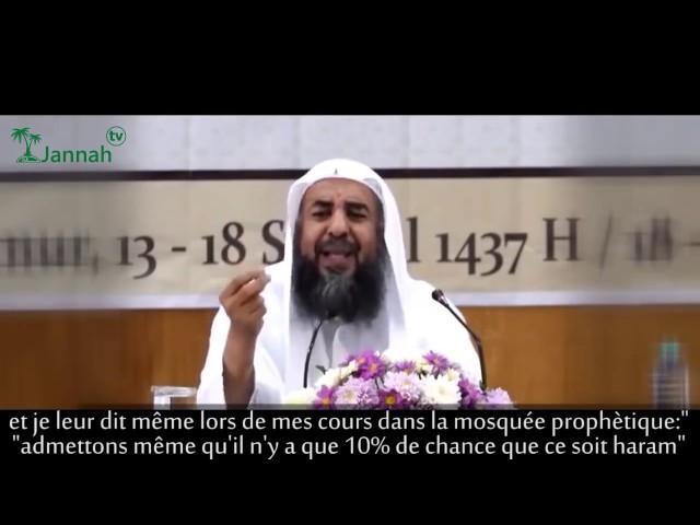 les selfies à la Mecque et Médine  - Cheikh Soulayman Al Rouhayli