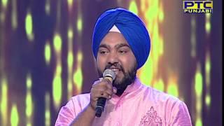 Voice Of Punjab Season 5 | Prelims 7 | Song - Vich Pardesan De | Contestant Sadhu Singh | Gurdaspur