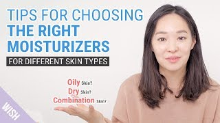 How to Find the Best Facial Moisturizer for Your Skin? | Moisturizer Recommendation for Winter