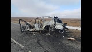 «Оқтов – Бейнов» даҳшатли авария. Автомобил ёниб кетиши оқибатида 6 нафар ўзбекистонлик ҳалок бўлди