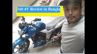 TOP TVS Apache RTR 160 4V Bangladesh Racing Review in Bangla with Price best video 2018