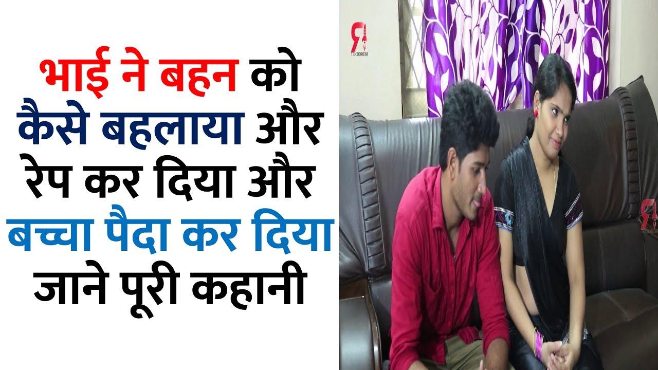 Hindi Sexy Imo