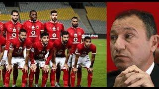 موعد مباراة الأهلي المصري والنجمة اللبناني في البطولة العربية .
