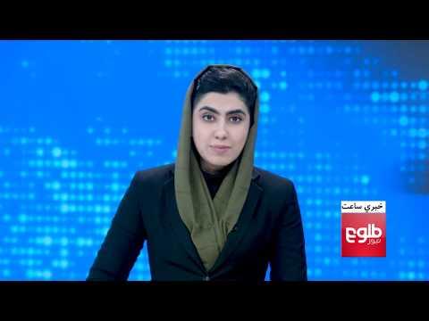 LEMAR News 09 November 2017 / د لمر خبرونه ۱۳۹۶ د لړم ۱۸ thumbnail