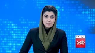 LEMAR News 09 November 2017 / د لمر خبرونه ۱۳۹۶ د لړم ۱۸