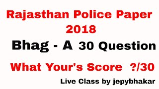 rajasthan police reasoning paper 30 question live class / rajasthan police gk, reasoning mock test