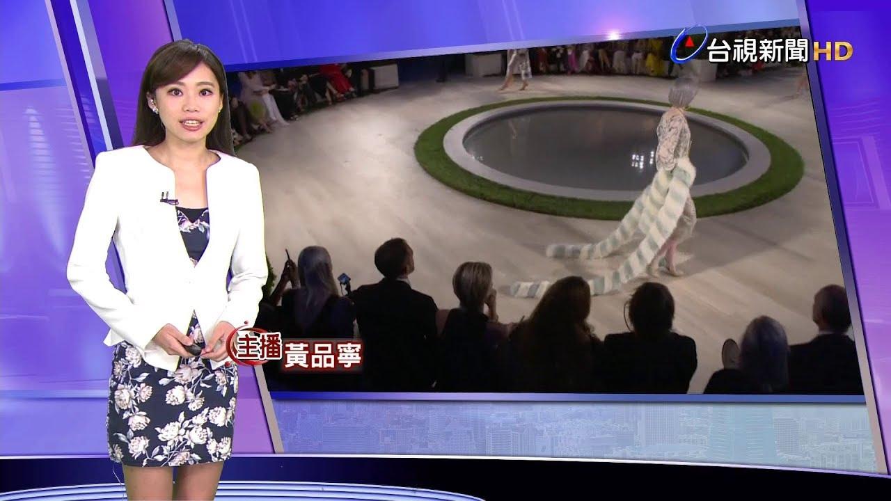 2019.07.06 臺視主播 黃品寧 - YouTube