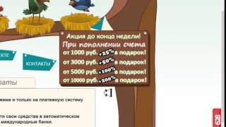 Как быстро заработать в интернете от 1000 рублей в день