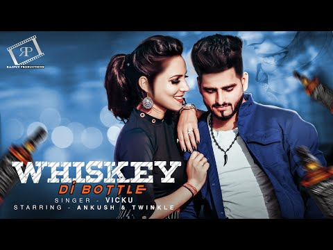 Whiskey Di Bottle (full video) | Rajput Productions | latest punjabi song 2019 |