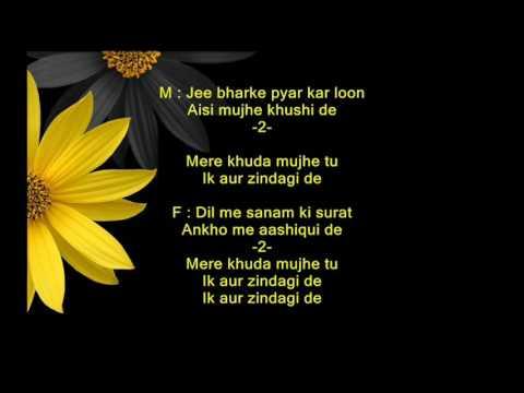 Dil me sanam ki surat - Phir Teri Kahani Yaad Aayii - Full Karaoke