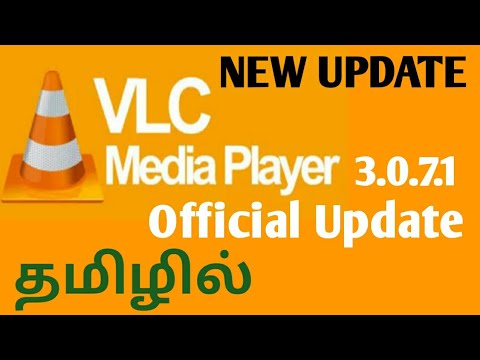 (தமிழ்) 2019 Latest Update For VLC Media Player Version 3.0.7.1 How To Update Vlc In Tamil