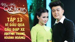 Nhạc hội quê hương | tập 13: Ví dầu qua cầu đạp xe - Khánh Hoàng, Quỳnh Trang