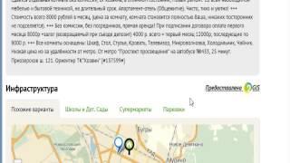 Отзыв о сайте: sibnet.p.reforum.ru, Объявление: снять комнату в СПБ без комиссии, без посредников(, 2014-03-19T08:48:34.000Z)