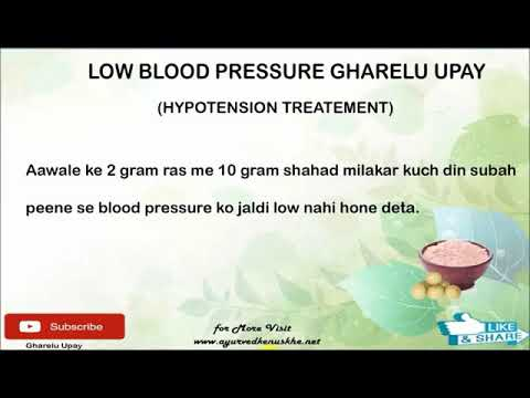 Low Blood Pressure Treatment Hindi