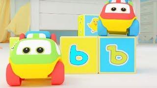 Би-Би Знайки – Буква Ь и Ъ - мультфильм про машинки – учим алфавит