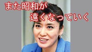 元宝塚歌劇団のトップスターで女優の順みつき(じゅん・みつき、本名・...
